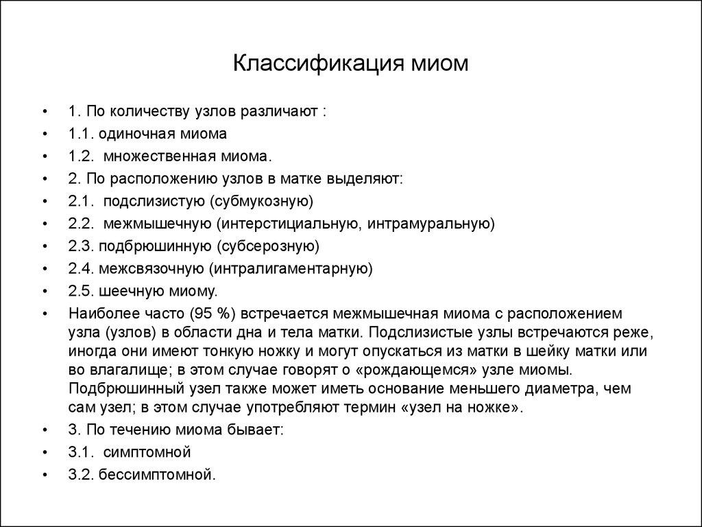 read Lineare