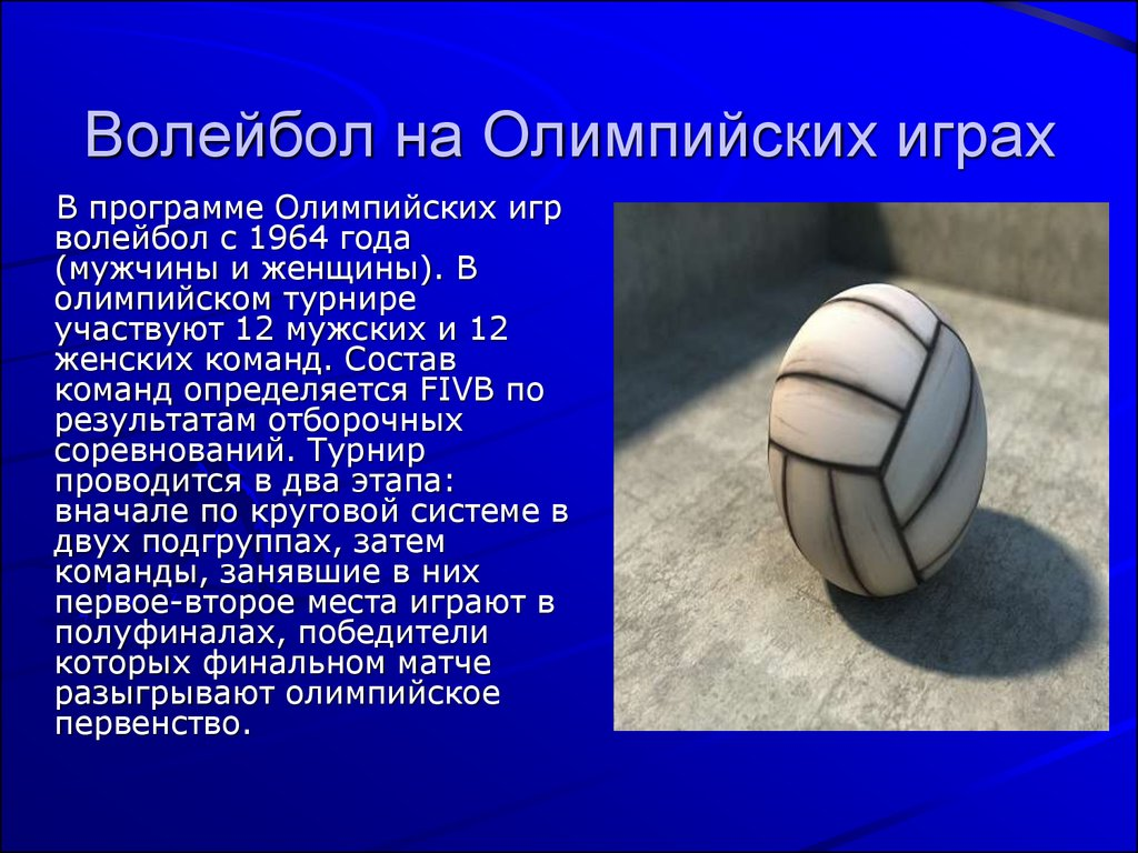 Мяч пляжный История игрушек 61 см, от 3 лет