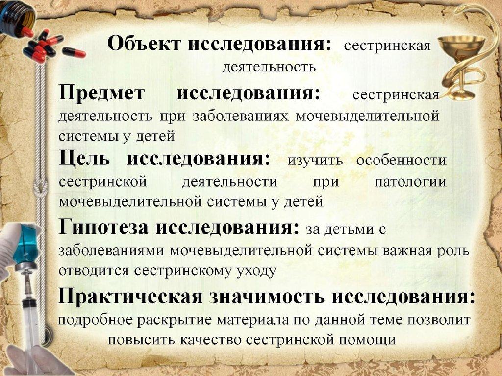 Остеохондроз позвоночника pdf