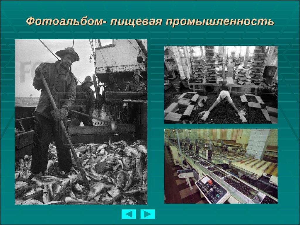 Урок географии 9 класс химическая промышленность россии