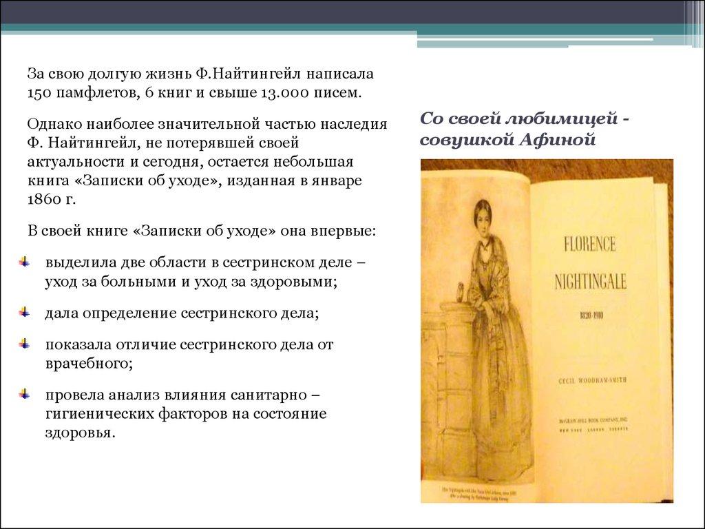 view Hayek: A Collaborative Biography: Part