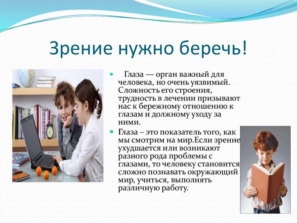 Операция по коррекции зрения цена клиника федорова