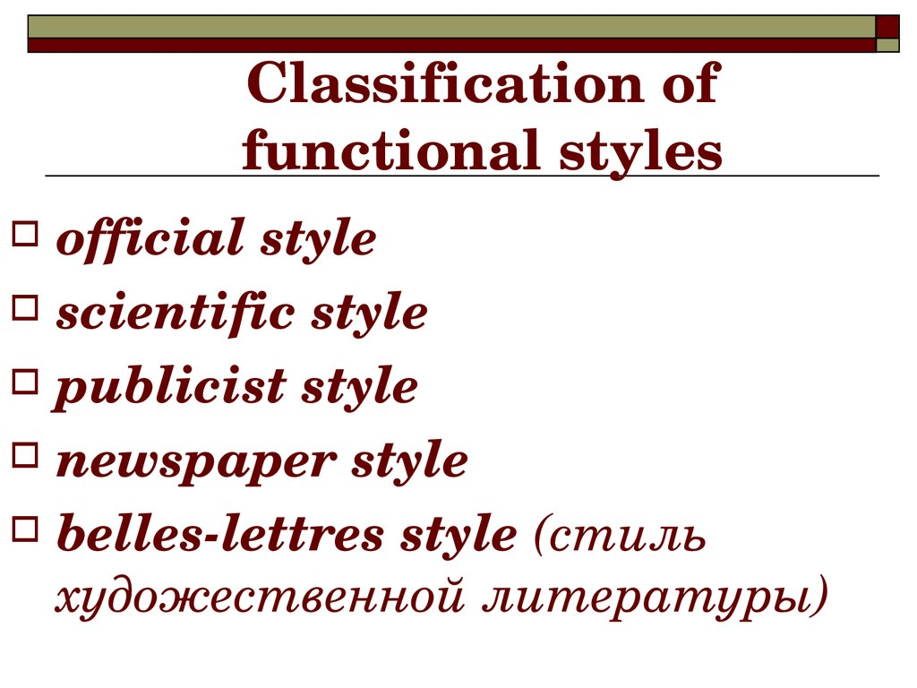 Classification of functional styles