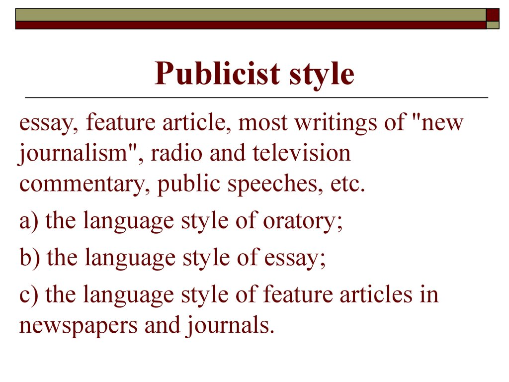 language features of an essay