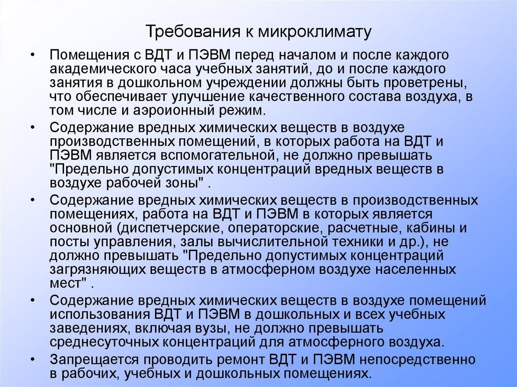 Запись на прием к врачу через интернет нижегородская область городец