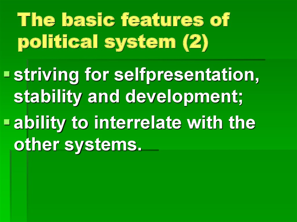 components of the international political system National power is a vital feature of state system this international relations  lesson discuss national power & its tangible and intangible.