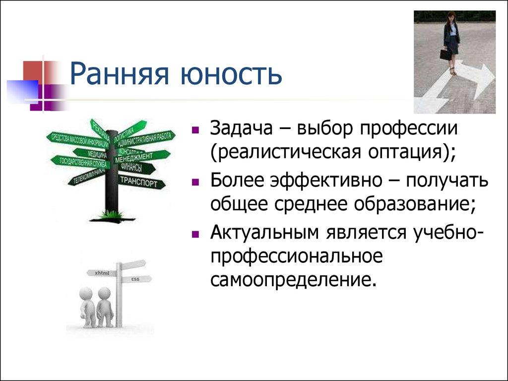 pdf созвездия слов