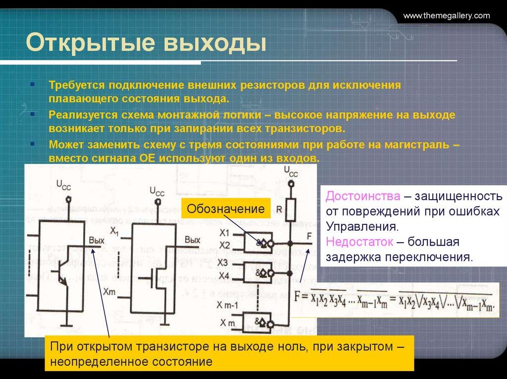 Электротехника условные обозначения электрических схем 545