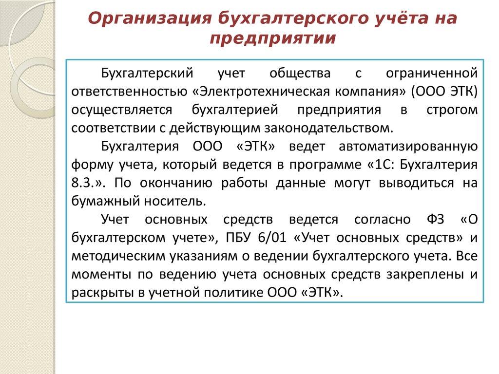 Реферат на тему русская культура