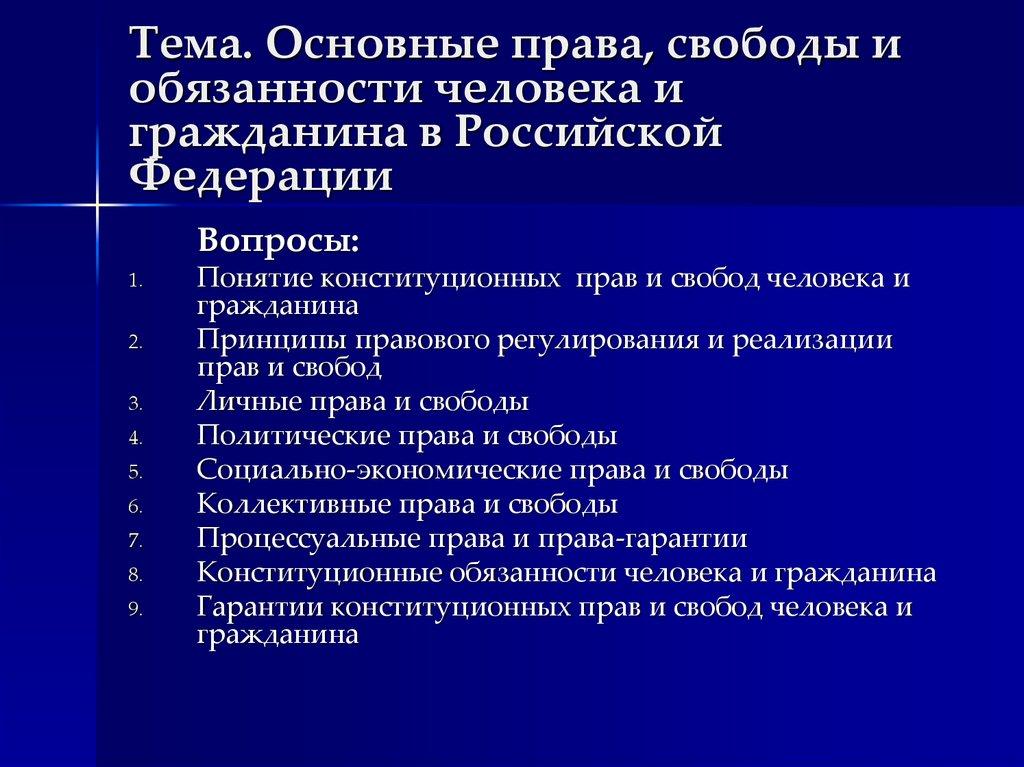 Ответственность за нарушение требований пожарной безопасности Студопедия