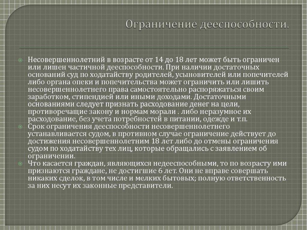 ГЛАВНАЯ СТРАНИЦА - ГКУ ЦСА имени Е.П.Глинки