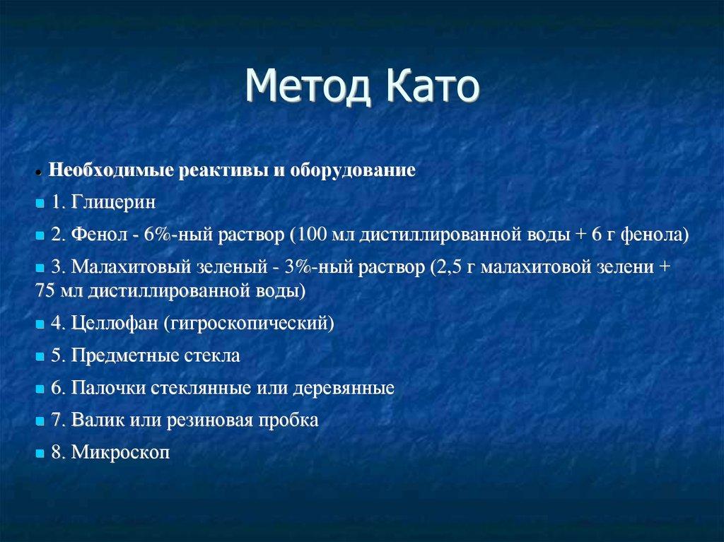 download Информационные системы: Учебное