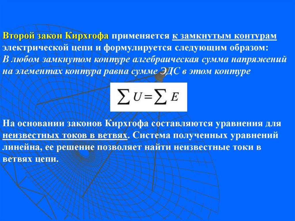 пример сумма с одним десятичным знаком
