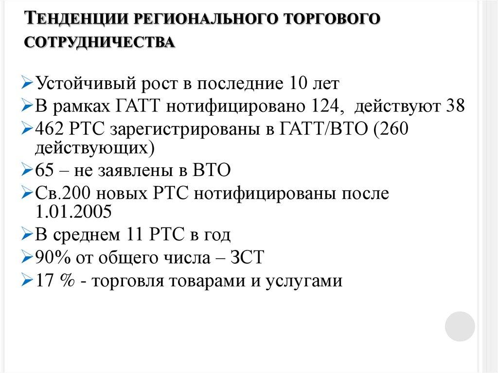 должностные инструкции торгового представителя скачать - фото 5