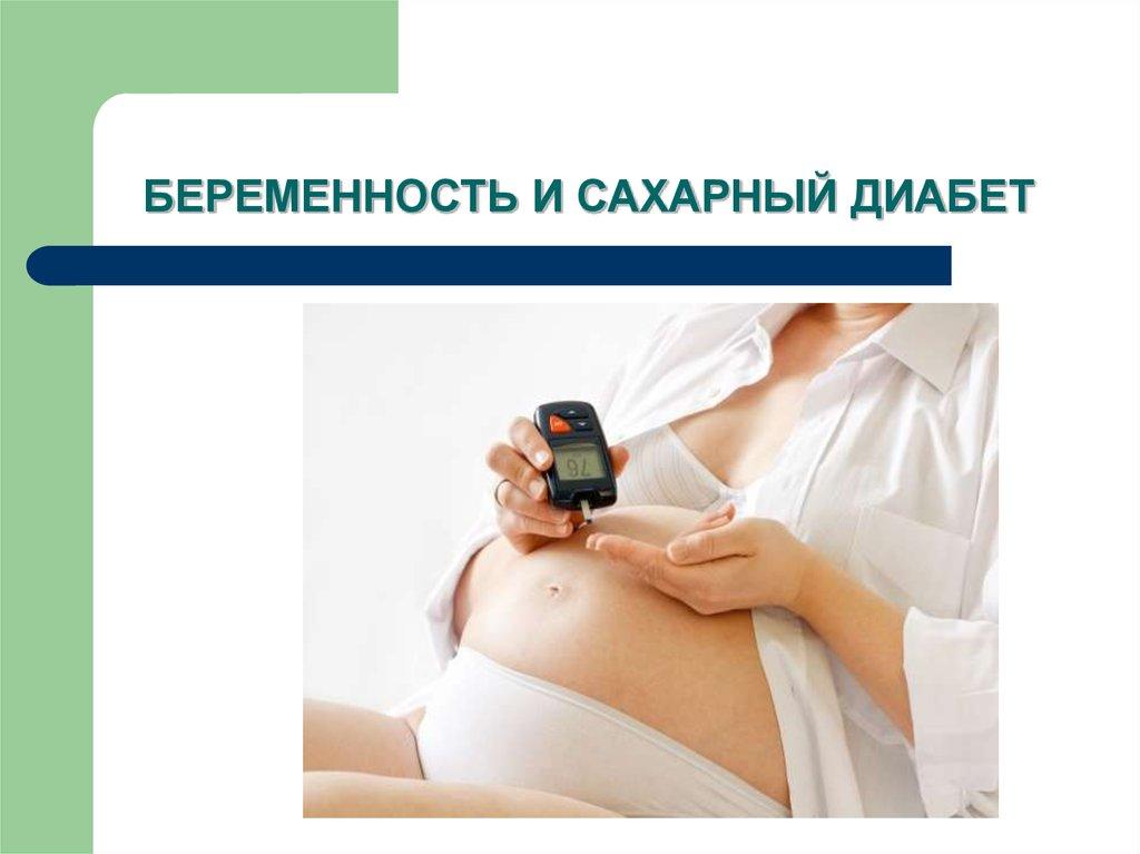 Бросил беременную пусть говорят 63