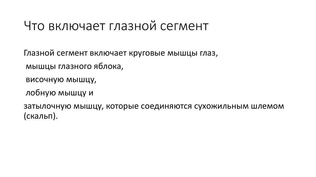 Mmpi тест онлайн русские фильмы - 17e