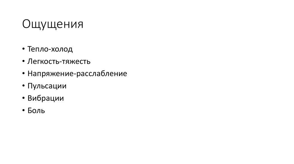 Mmpi тест онлайн русские фильмы - d5a