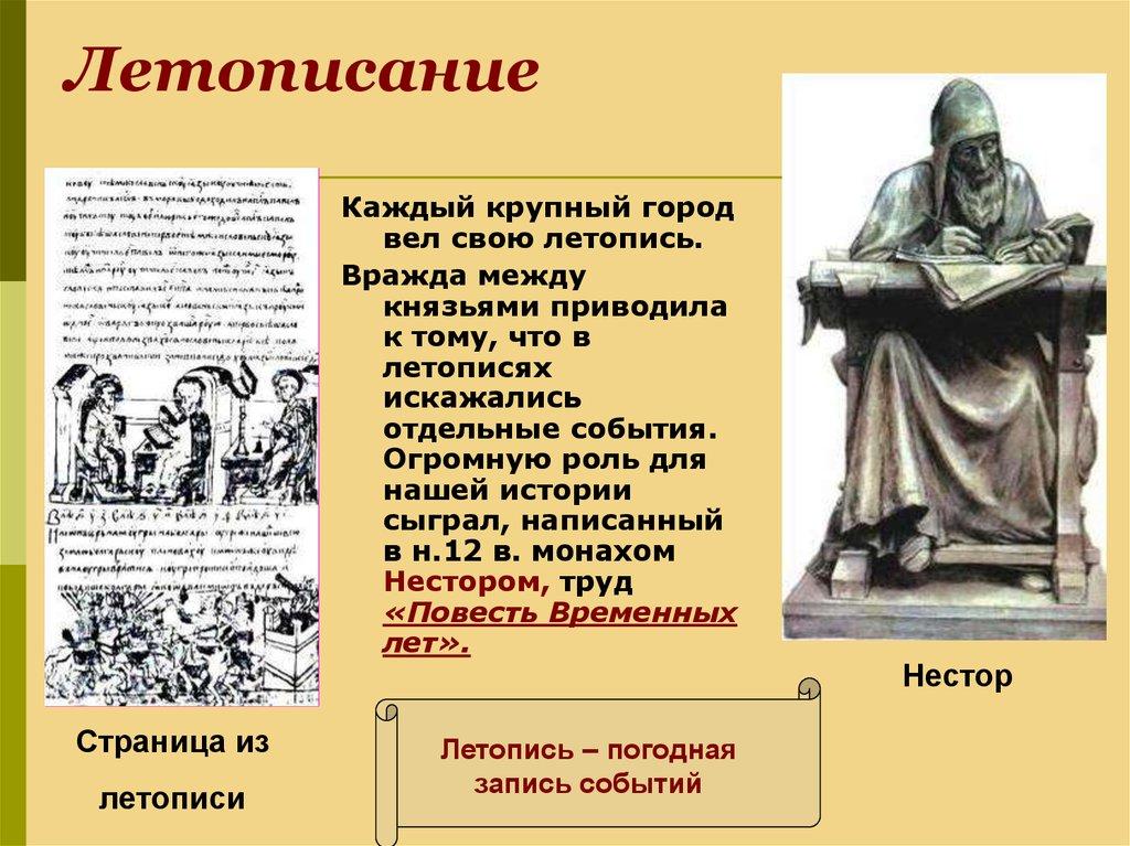 художественное ремесло в древней руси картинка