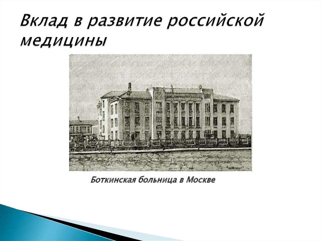 Стационар 3 больницы ярославль