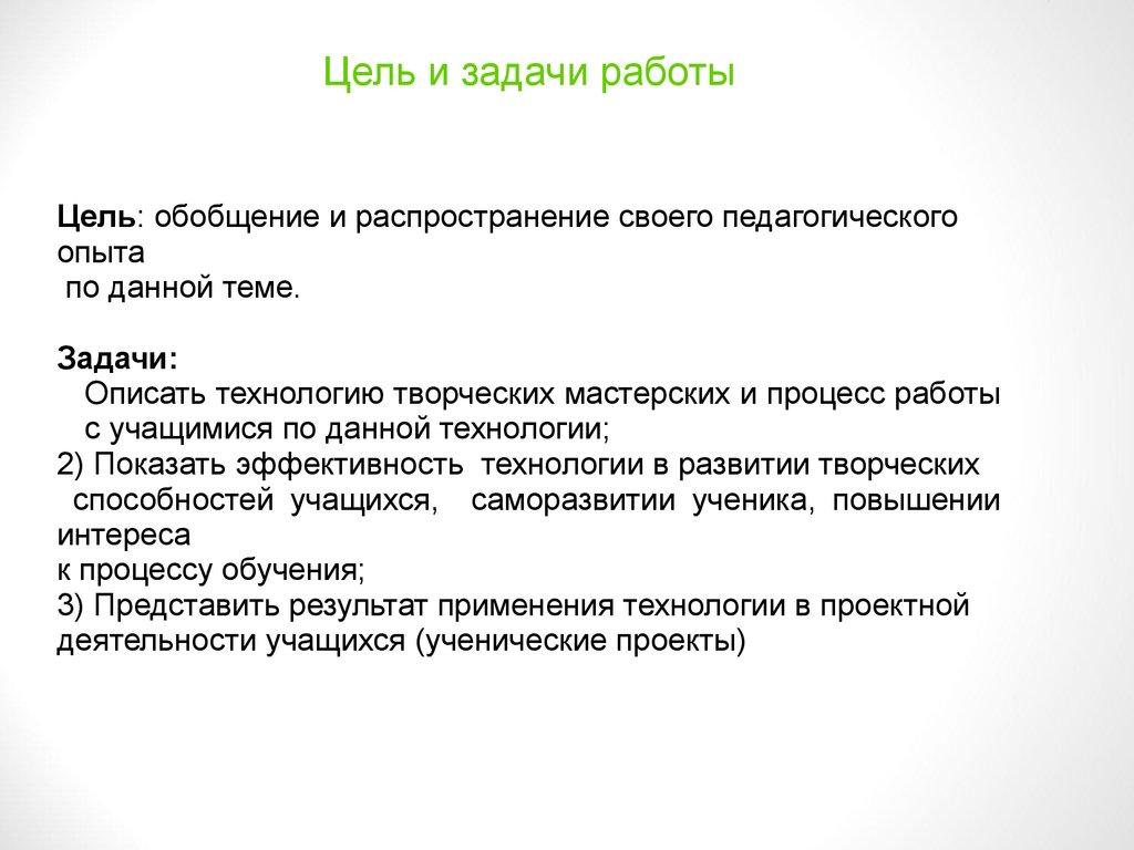 view россия и ближний восток материалы по истории наших сношений с