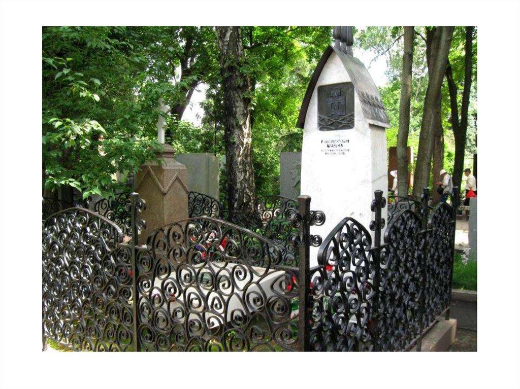 Где похоронен антон павлович чехов