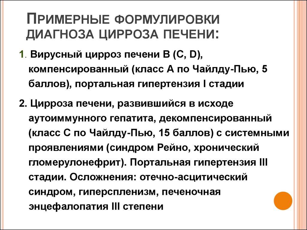 Лечение спины в санаториях белоруссии