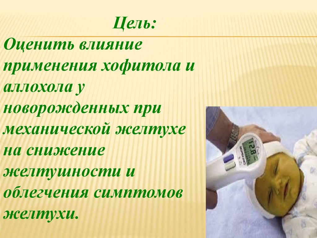 Жировой гепатоз печени признаки причины лечение