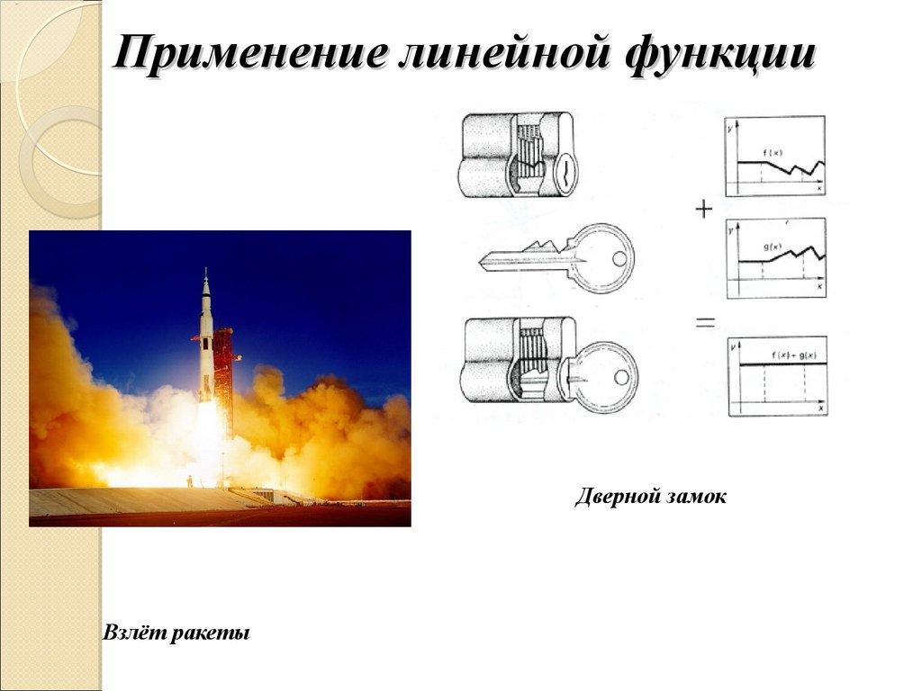 Русские диверсанты против \'Кукушек\'