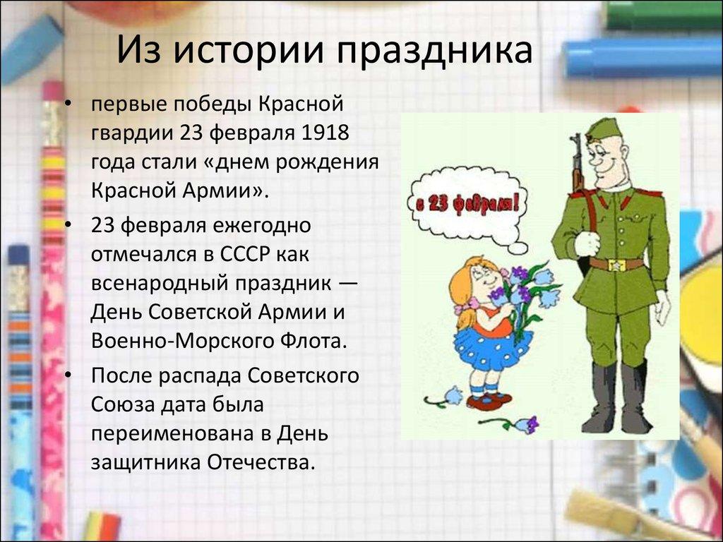 УРОКИNET  Сценарии школьных праздников