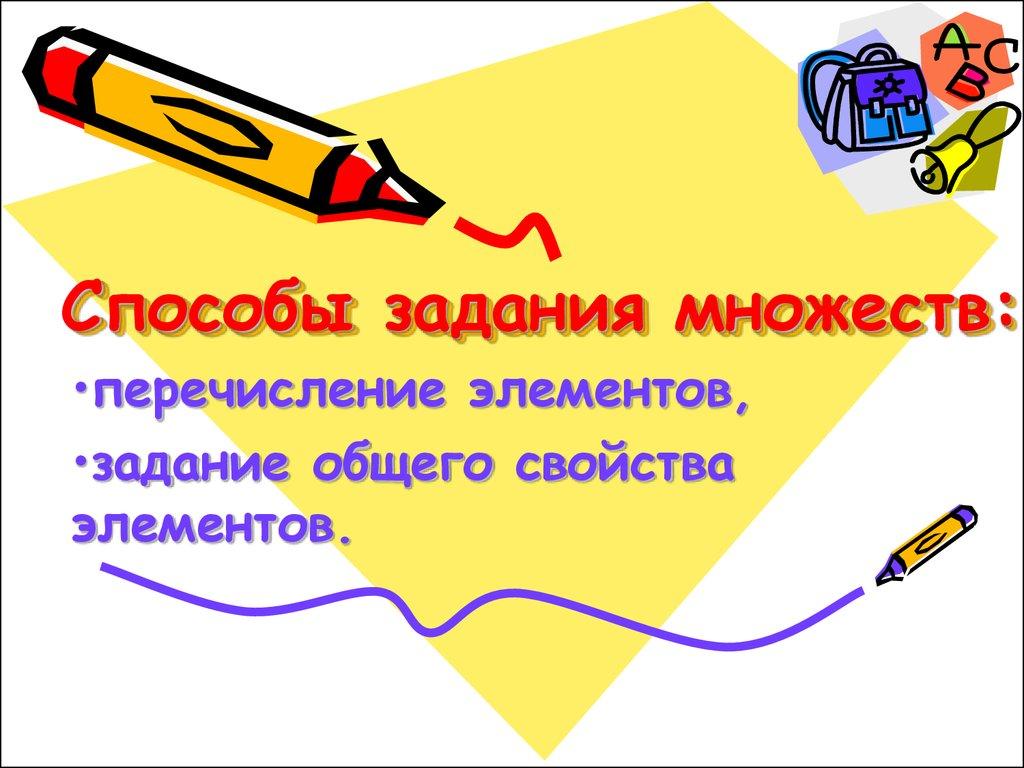 Учебник м.радуга