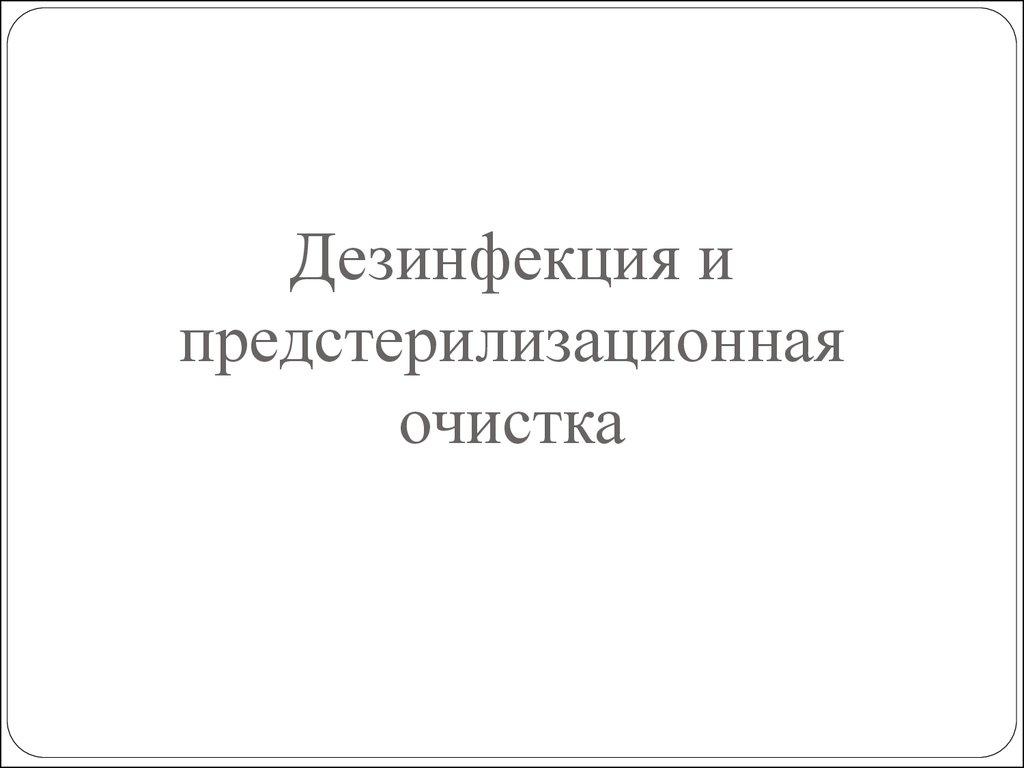 О внесении изменений и дополнений в приказ Министерства