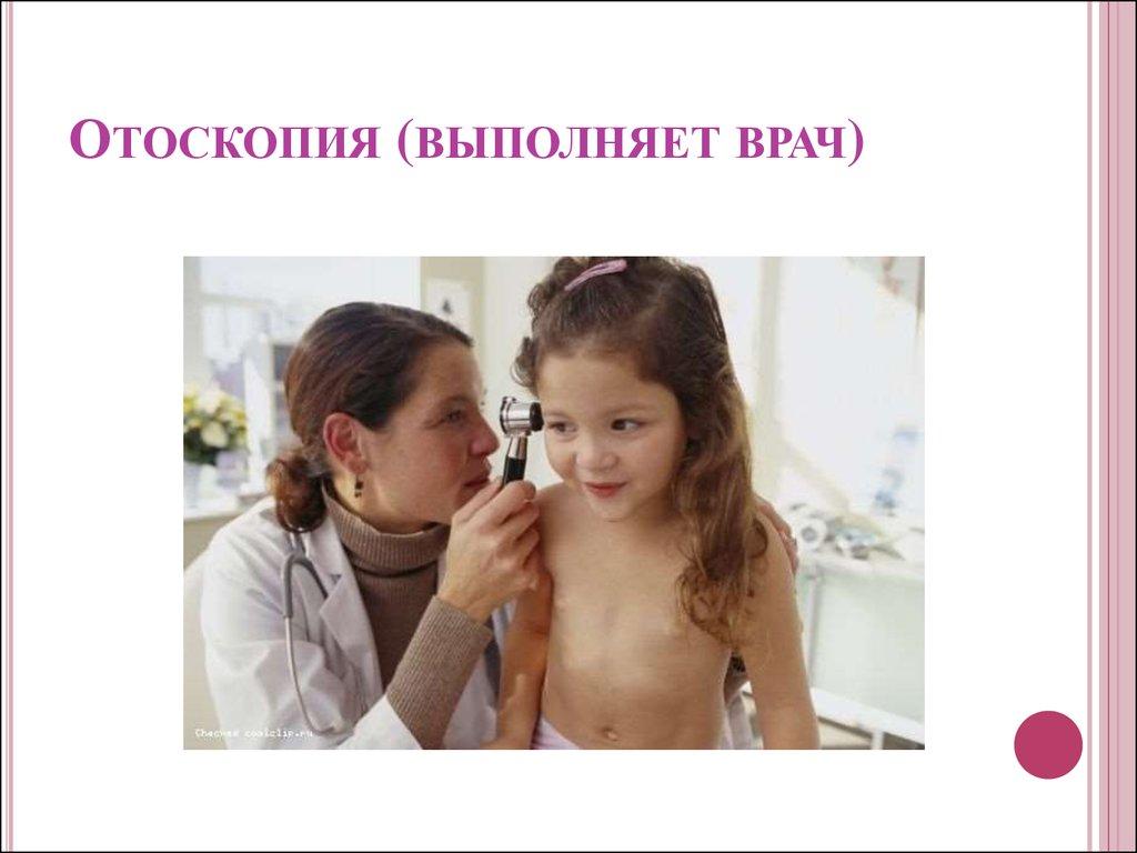 Уход за детьми с заболеваниями органов дыхания