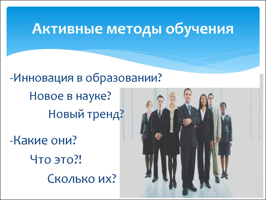 презентация на тему лекция как метод обучения