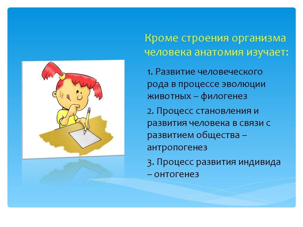 первая частная поликлиника ставрополь официальный сайт