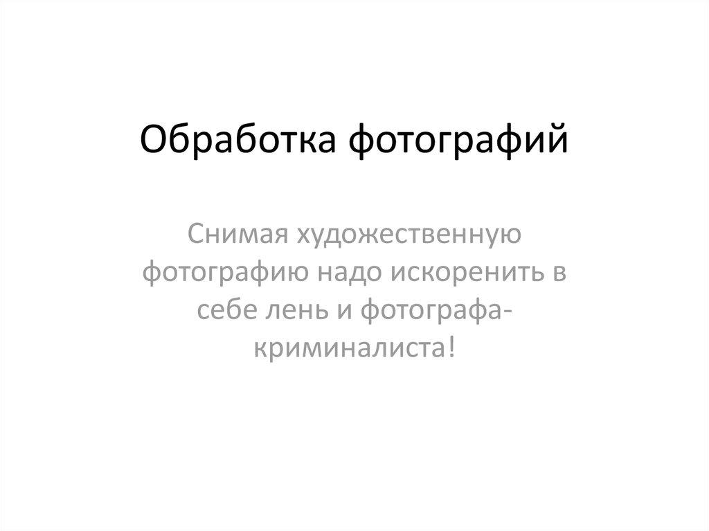 Фото Калининграда  Не   nesiditsaru