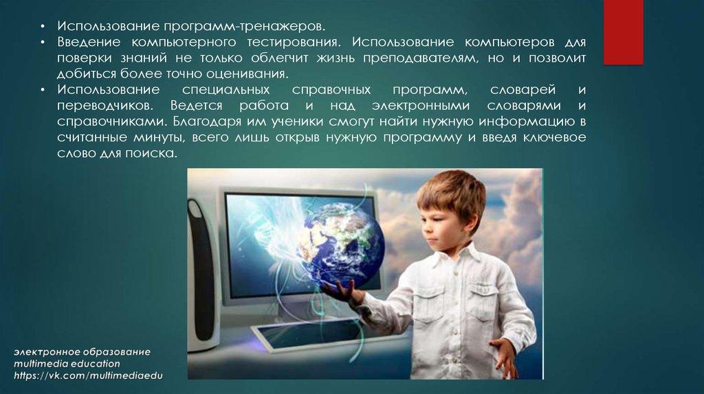 Информационное общество видеоролик фото 127-653