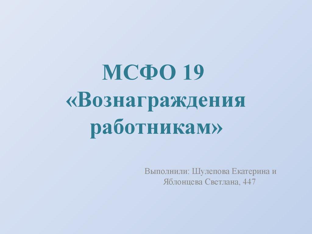 Календарь прививок 2011 года