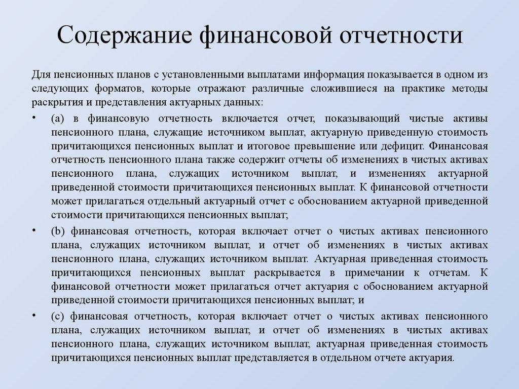 Питание в пост 2015 православный календарь