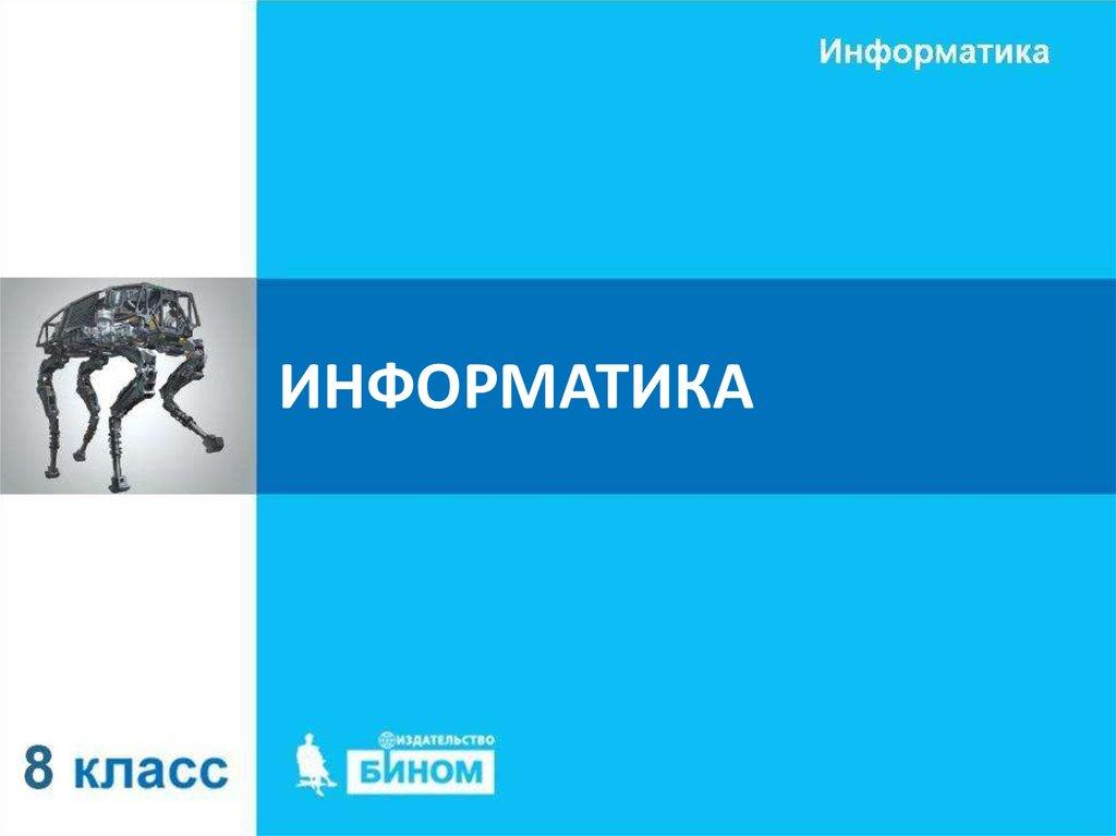 image Знакомство с учебником 5 класс русский язык
