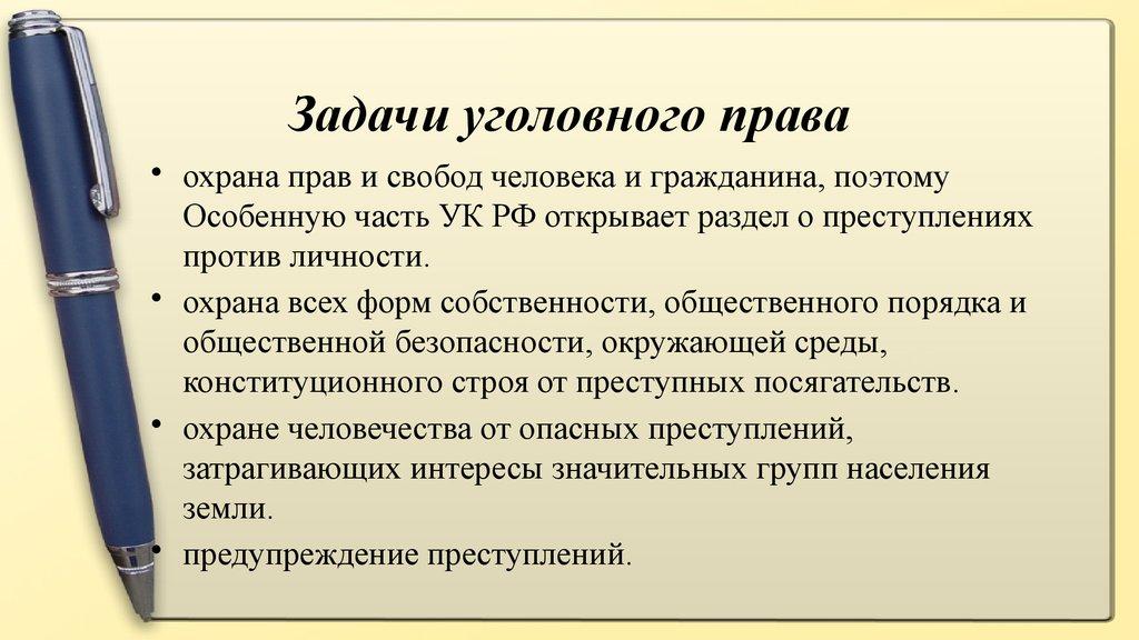 Гдз по Истории 7 Класс Арсентьев Рабочая Тетрадь