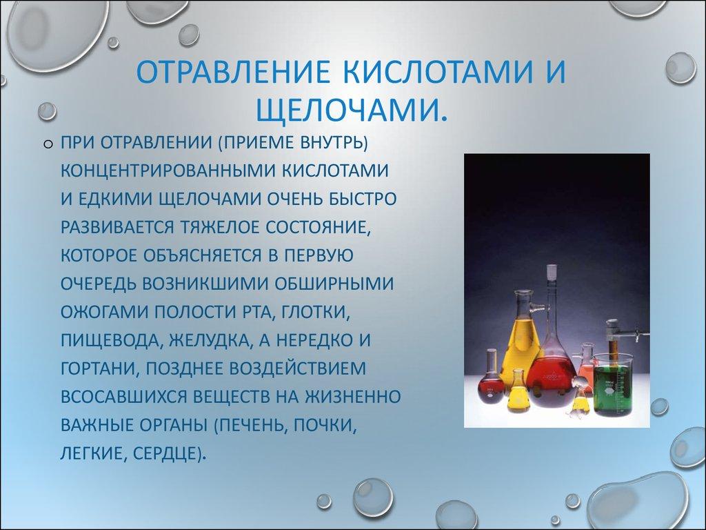 презентация на тему ботулизм по медицине