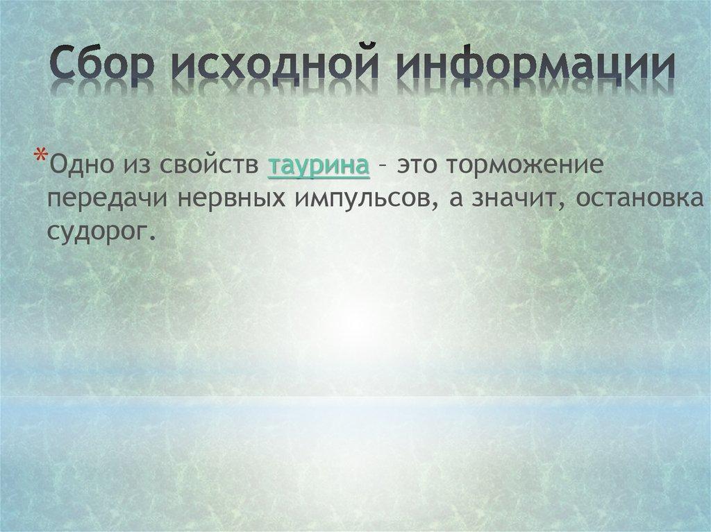 muzhchina-poznakomitsya-parnem-dlya-seksa