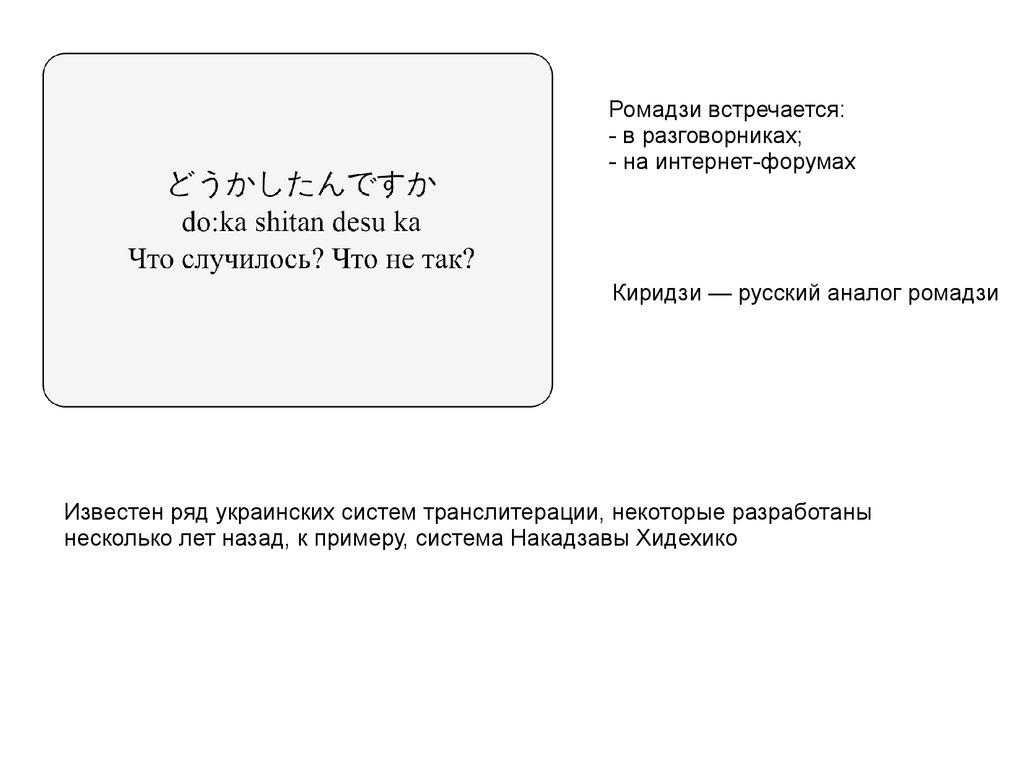 nihongo sou matome n5 pdf