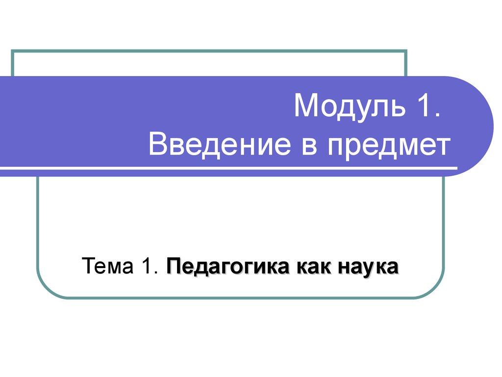 download Геральдический словарь атлас