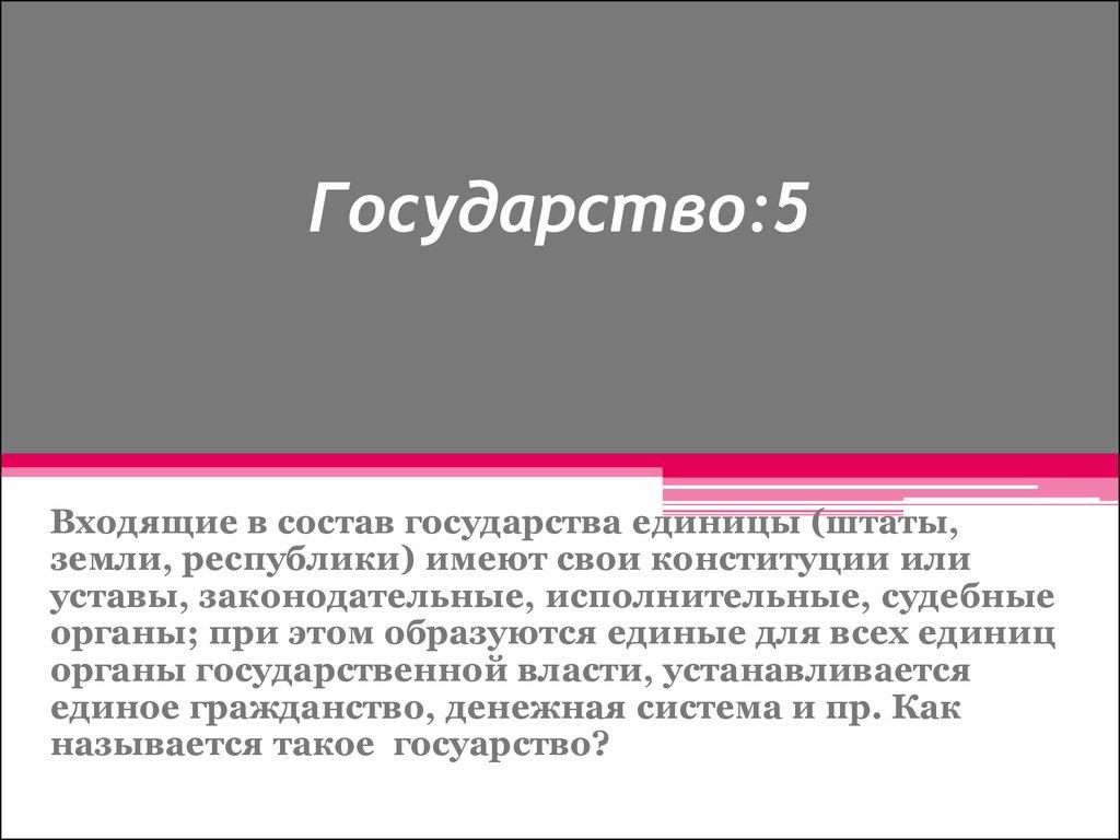 купить лирику нижневартовск vk