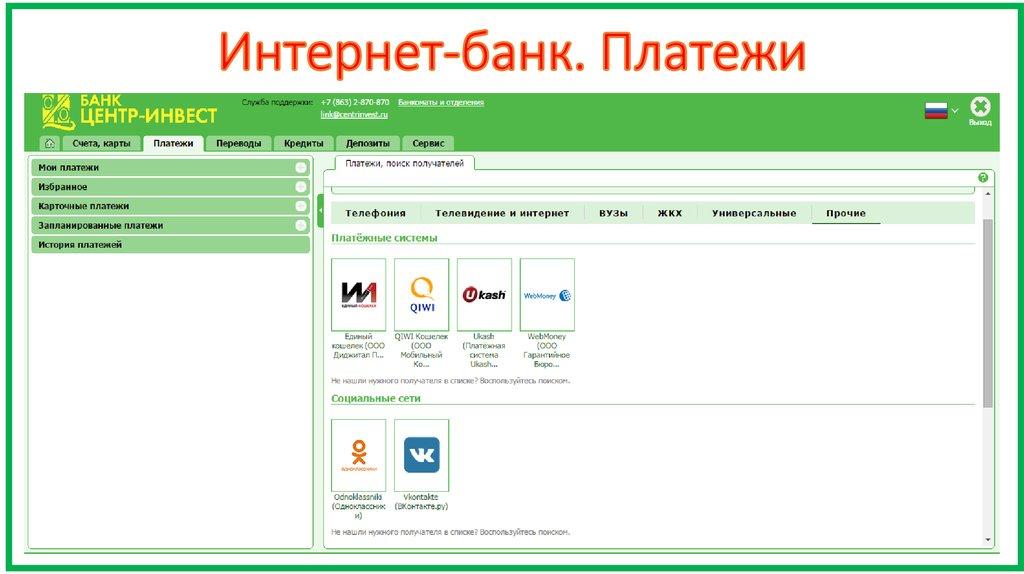 sberbank-biznes-sayt-oficialniy-sayt