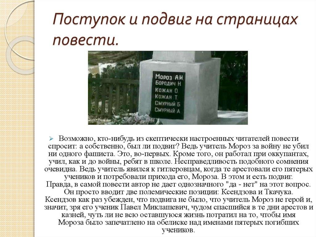 Читать осень 2012 года