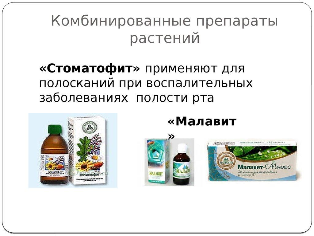 препараты от паразитов отзывы