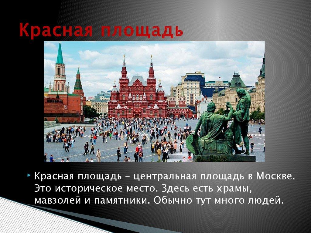 Реферат Место России в современном мире  BestReferatru