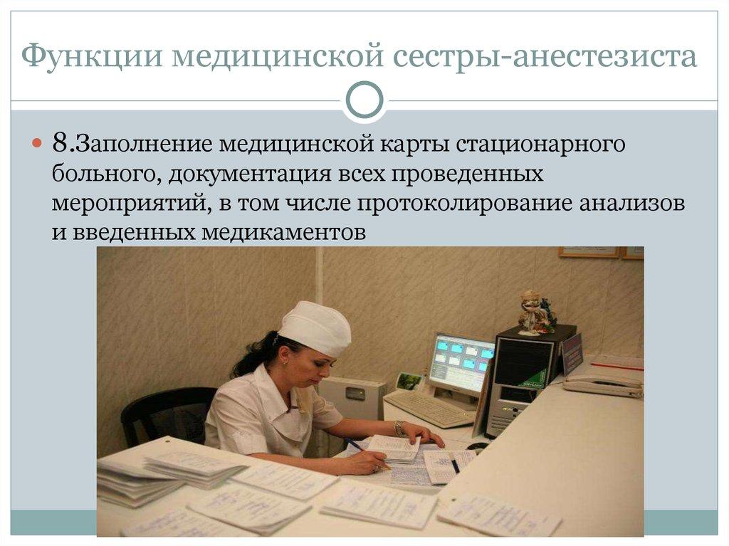 удалить ненужные санитарно-эпидемиологические требования к медосмотру вадителей что информация свойствах